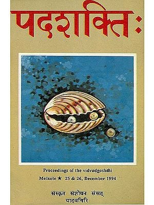 पदशक्ति: The Shakti of Words (A Rare Book)