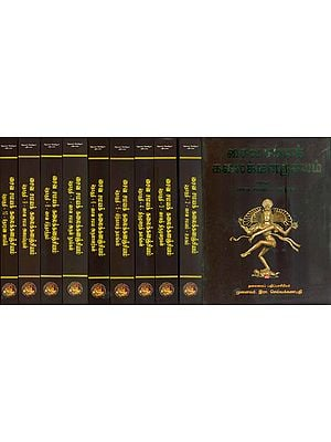 Saiva Encyclopaedia in Tamil (Set of 10 Volumes)