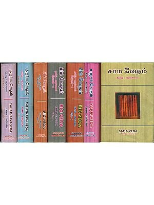 Four Vedas in Tamil - Rig Veda, Yajur Veda, Sama Veda and Atharva Veda (Set of 7 Books)