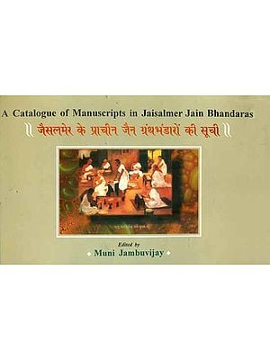 जैसलमेर के प्राचीन जैन ग्रन्थ भंडारों की सूची : A Catalogue of Manuscripts in Jaisalmer Jain Bhandaras