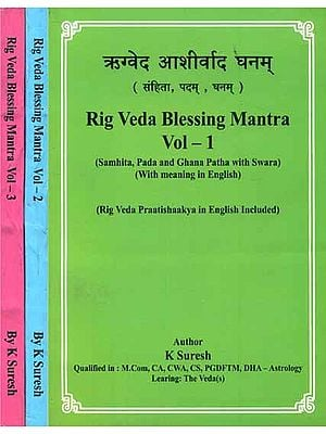 ऋग्वेद आशीर्वाद घनम्: Rig Veda Blessing Mantra - Samhita, Pada and Ghana Patha with Swara (Set of 3 Volumes)