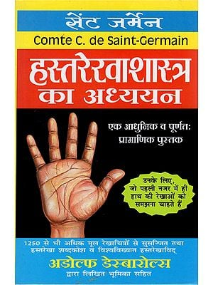 हस्तरेखा शास्त्र का अध्ययन: The Study of Palmistry for Professional Purposes