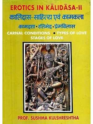 कालिदास-साहित्य एवं कामकला कामदशा, रतिभेद, प्रेमविलास : Erotics in Kalidasa - II (Carnal Conditions, Types of Love, Stages of Love) (An old and Rare book)