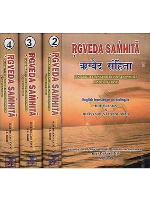 RGVEDA SAMHITA: Rig Veda in 4 Volumes