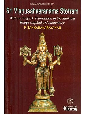 Sri Visnusahasranama Stotram with Commentary of Sankaracarya