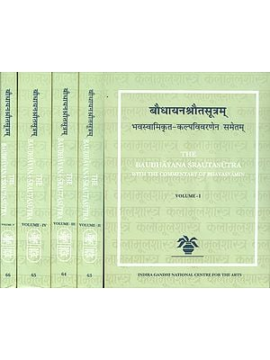 The Baudhayana Srautasutra (Set of 5 Volumes)