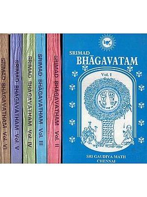 Srimad Bhagavatam of Sri Krishnadvaipayana Vyasa (Set of 3 Volumes)