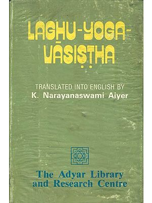 Laghu-Yoga-Vasistha (An Old and Rare Book)