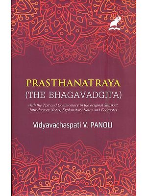 Prasthanatraya (The Bhagavad Gita)  The Only Edition with Shankaracharya's Commentary in Sanskrit with English Translation - An Old Book