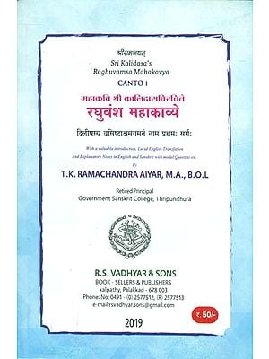 Raghuvamsa Mahakavya (With a Valuable Introduction, Lucid English Translation and Explanatory Notes in English and Sanskrit With Model Questions Etc.)