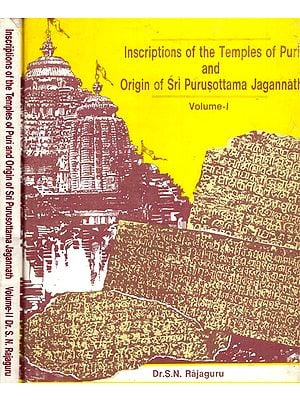 Inscriptions of The Temples of Puri and Origin of Sri Purusottama Jagannath (In 2 Volumes): (Bound in One) A Rare Book