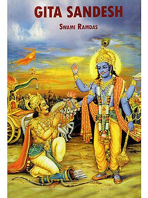Gita Sandesh (The Message of the Gita)
