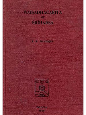 Naisadhacarita of Sriharsa (An old and Rare Book)