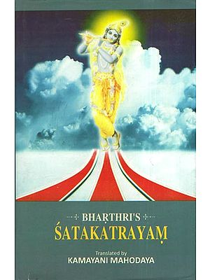 Bhartrhari's Satakatrayam (Niti, Srngara and Vairagya) (Sanskrit Text with Transliteration and English Translationh)