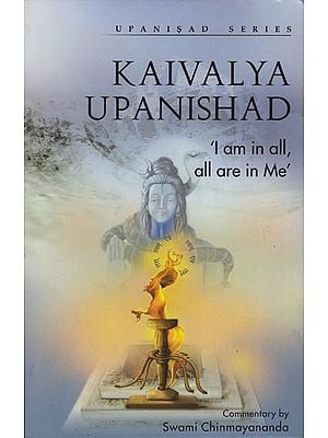 Kaivalya Upanisad (Sanskrit Text with Transliteration, Word to Word Meaning with English Translation)