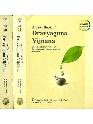A Text Book of Dravyaguna Vijnana (Set of 3 Volumes)