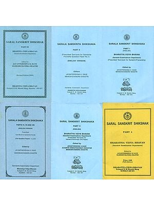 Saral Sanskrit Shikshak (Set of 6 Volumes)
