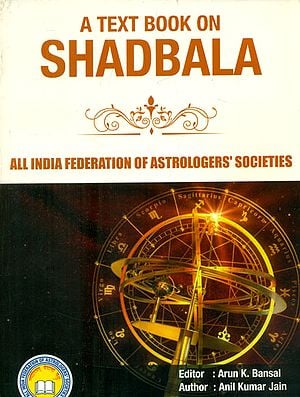 A Text Book on Shadbala