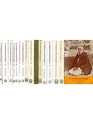 M., The Apostle and the Evangelist (A Continuation of M.'s Sri Sri Ramakrishna kathamrita, A Guide to Indian Culture and Self Knowledge) (Set of 16 Volumes)