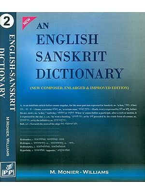 A English Sanskrit Dictionary - New Composed, Enlarged & Improved Edition (Set of 2 Volumes)