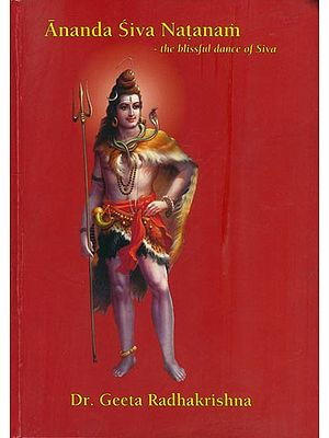 Ananda Siva Natanam - The Blissful Dance of Siva