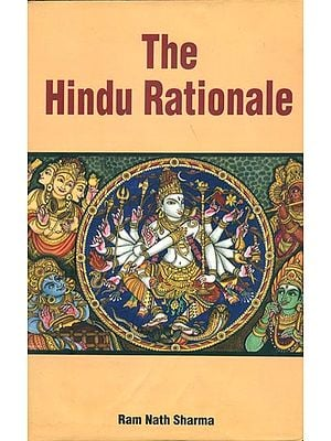 The Hindu Rationale