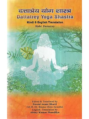 Yoga Sastra of Dattatreya