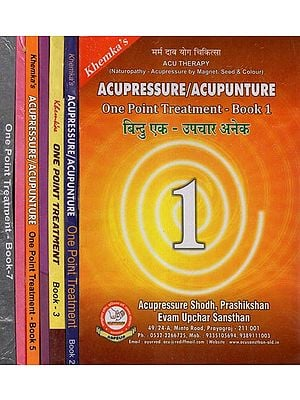 बिन्दु एक - उपचार अनेक: Acupressure/ Acupuncture - One Point Treatment (Set of 7 Volumes)