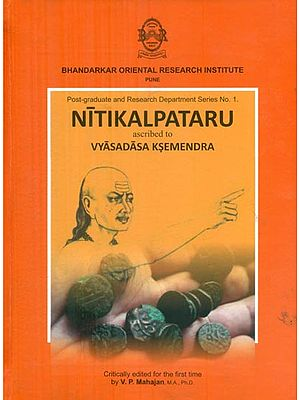 Nitikalpataru Ascribed to Vyasadasa Ksemendra (An Old and Rare Book)