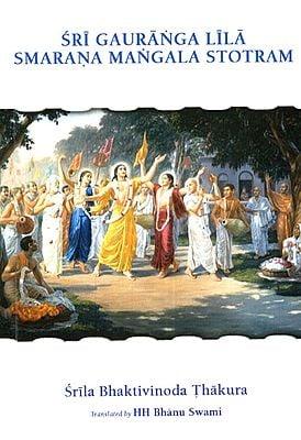 Sri Gauranga Lila Smarana Mangala Stotram
