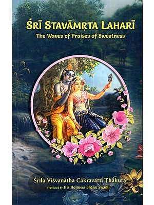 Sri Stavamrta Lahari (The Waves of Praises of Sweetness)