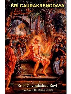 Sri Gaurakrsnodaya