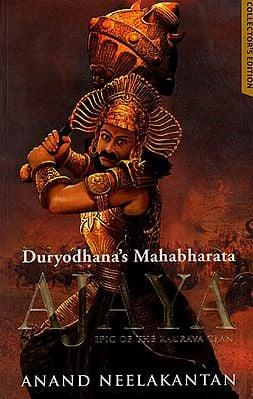 Ajaya- Epic of The Kaurava Clan