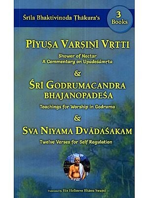 3 Books of Srila Bhaktivinoda Thakura's