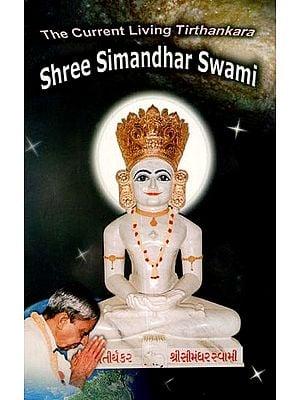 Shree Simandhar Swami (The Current Living Tirthankara)