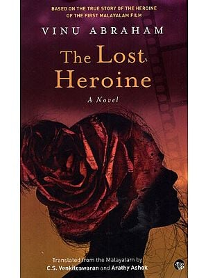 The Lost Heroine (A Novel)