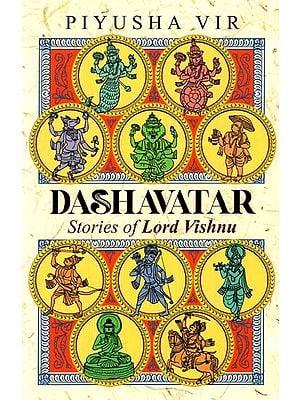 Dashavatar (Stories of Lord Vishnu)