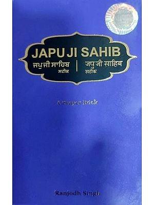 Japu Ji Sahib