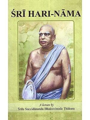 Sri Hari- Nama