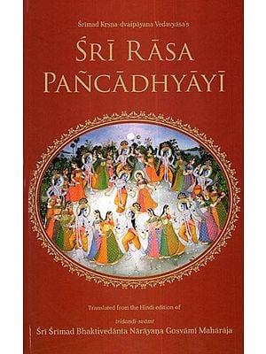 Sri Rasa Pancadhyayi