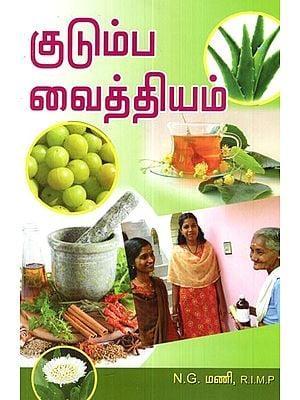 Family Treatment (Tamil)