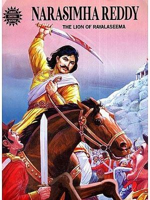 Narasimha Reddy (The Lion of Rayalaseema)