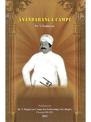 Anandaranga champu