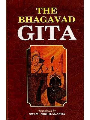 Gita (The Bhagavad)