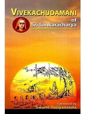 Viveka Chudamani of Sri Sankaracharya