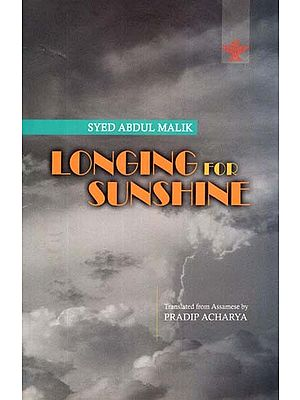Longing For Sunshine