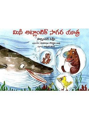 Mini Atlantic Sagara Yatra (Telugu)