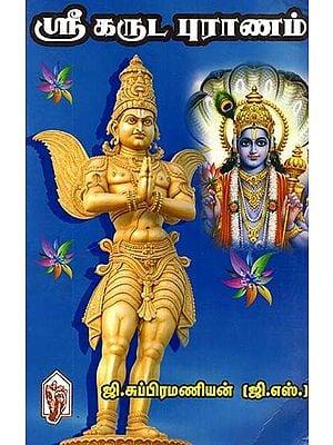 Sri Karuta Purana (Tamil)