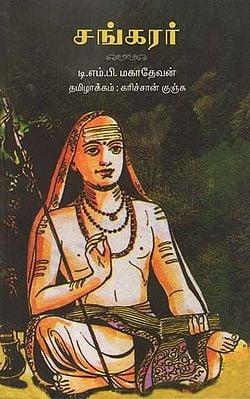 Sankaracharaya (Tamil)