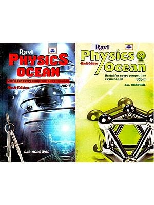 Physics Ocean : Useful For Every Competitive Examination - Hindi Edition (Set of 2 Parts)